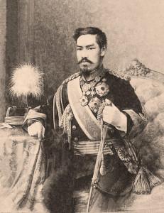 Kaiser Maiji